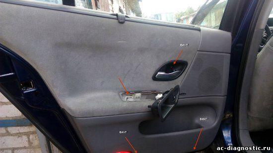 Мовиль  защитник вашего авто