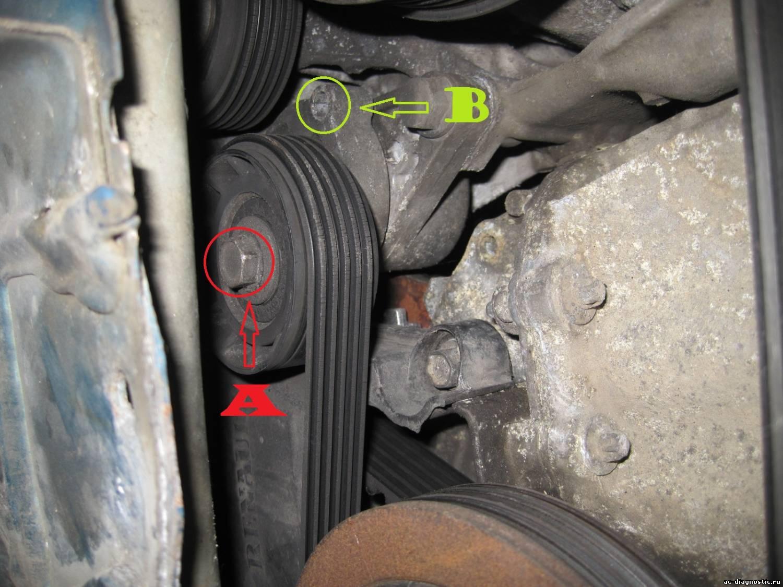 схема установки агрегатного ремня на рено кангу